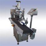 Ragasztó automatikus matrica címkéző gép importált motorvezérlés