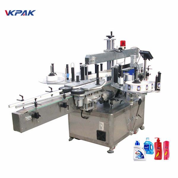Automata nagy sebességű kerek palack öntapadó címkéző gép