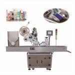 Automata mártásüveg palackok címkéző gépe a kerek palack címkézéséhez