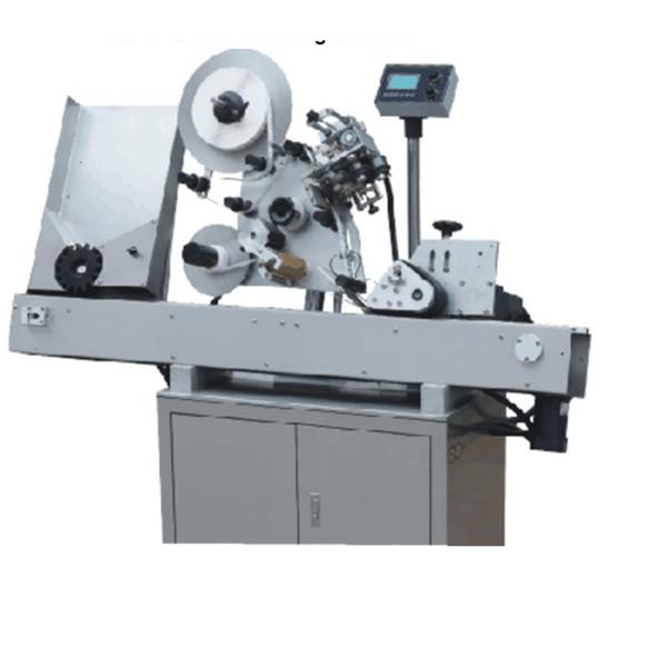 Testreszabható injekciós üveg címkéző gép szervo vezérlő 60-300db / perc