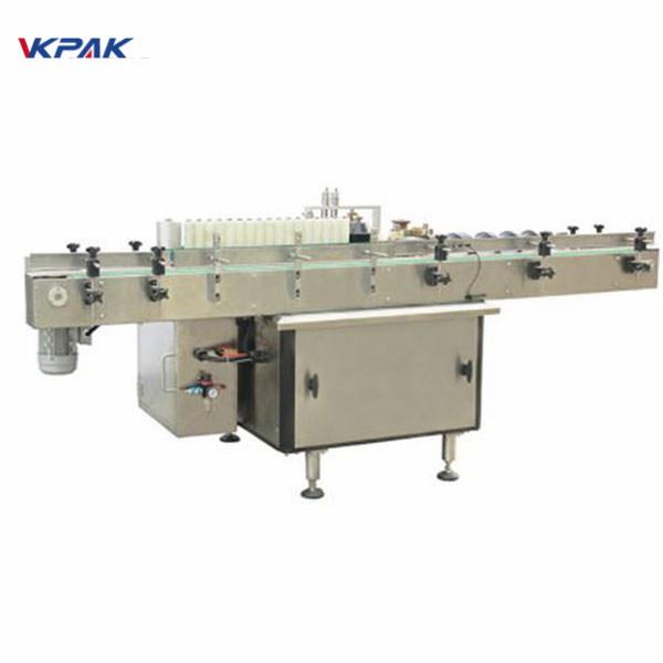 Műanyag kozmetikai injekciós üveg címkéző kétoldalas matrica címkéző gép