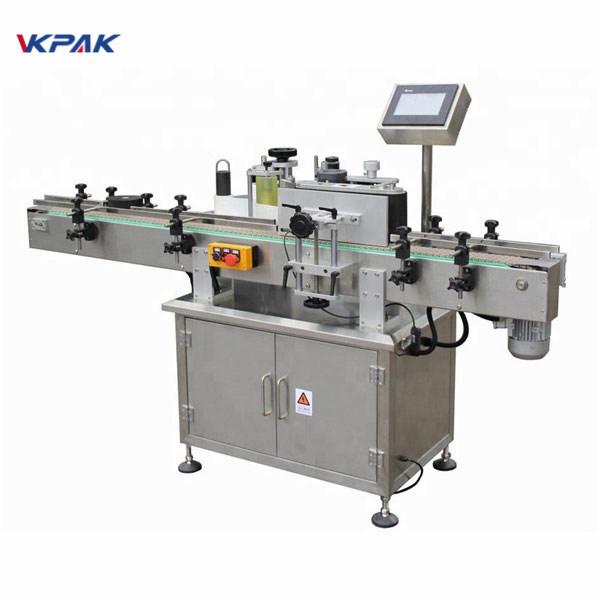 Öntapadó címkéző gép nagy sebességű matricákhoz