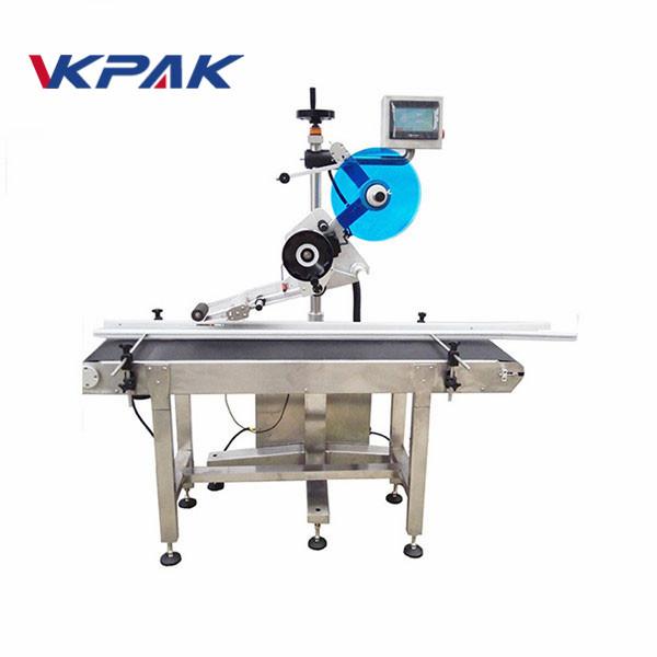 Szervomotoros öntapadó címkéző gép Tervlap öntapadó gép