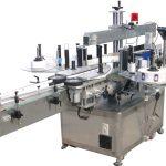 Nagy sebességű automatikus kétoldalas matrica címkéző gép CE tanúsítás