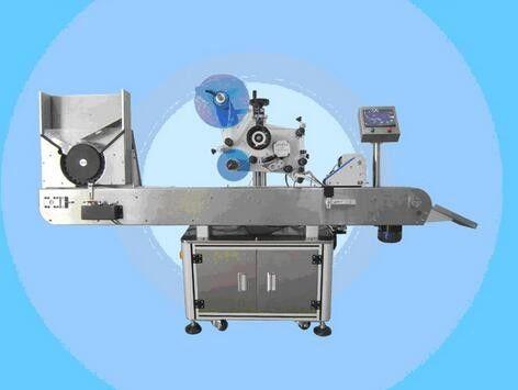 Automatikus injekciós üveg címkéző gép körömlakk címke matrica gép kozmetikumokhoz