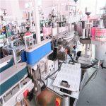 CE négyzetpalackos címkézőgép automatizált címkefelhordó 5000-8000 B / H