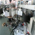 Automata lapos műanyag Buke egyoldalas / egyoldalas nagysebességű címkéző gép