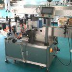 Az elülső és a hátsó oldal címkéző gép javító mechanizmussal