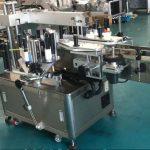 Nagy sebességű kétoldalas matrica címkéző gép négyzet alakú / kerek / lapos palackhoz