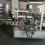 Egyoldali ovális üveg öntapadó matrica címkéző gép