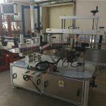 Kétfejű ovális palack címkéző gép ovális palackhoz a vegyiparban