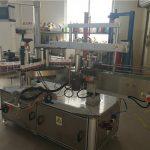 Ragasztó ovális palack címkéző gép 5000B / H - 8000B / H