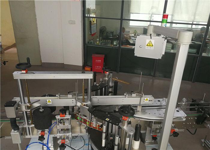 Műanyag palack címkéző gép a kozmetikai ipar számára