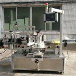 CE automatikus matrica címkéző / nyomásérzékeny címkéző gép