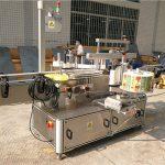 Öntapadó címkéző gép lapos palackokhoz