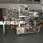 Öntapadó matrica lapos üveg címkéző gép nagy sebességű 5000-1000B / H