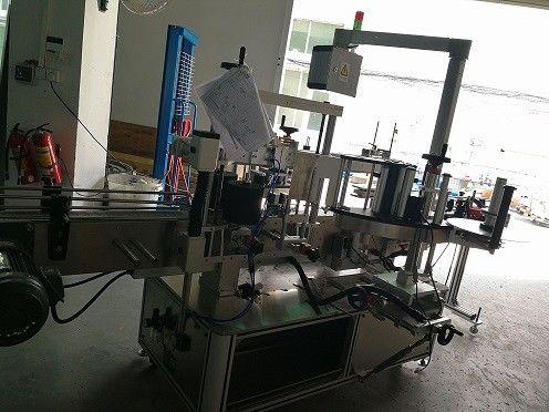 Kína kétoldalas automatikus matrica címkéző gép nagy pontosságú + -0,8 mm-es szállító