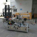 CE automatikus matrica címkéző gép kis kartondarabok tömítéséhez