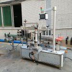 Nagysebességű Wrap körül címkéző gép ovális palack 220V